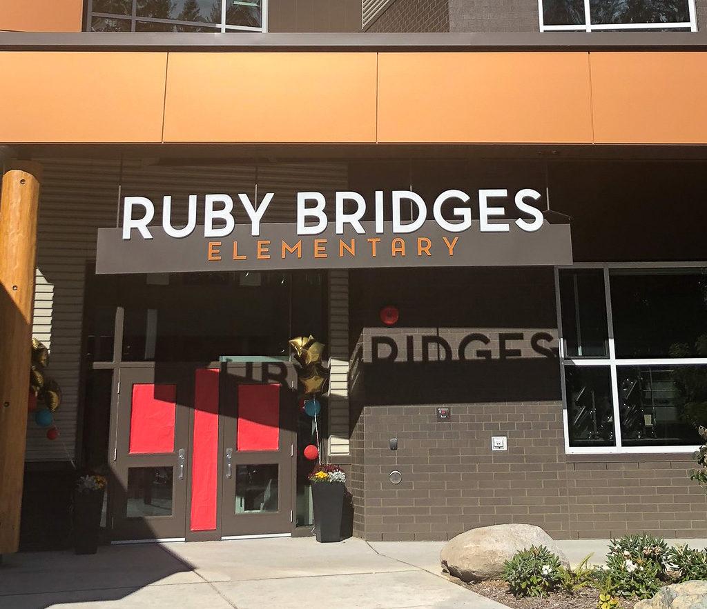Ruby Bridges Elementary School | Front Nameplate